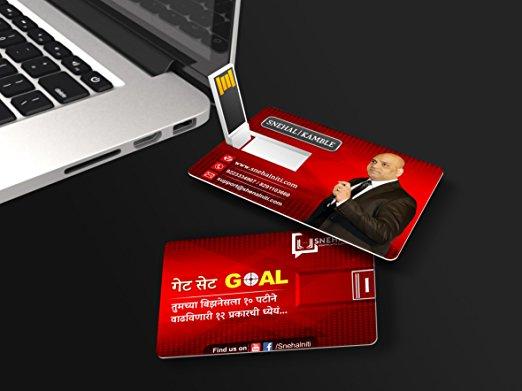 Get Set Goal, Card Pendrive